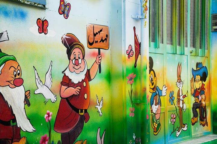 درب ورودی مهد کودک و پیش دبستانی سهیل