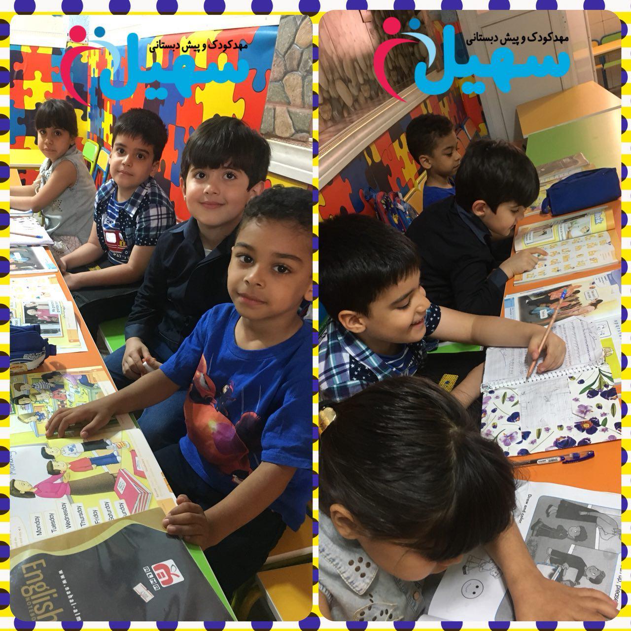 کلاس خصوصی زبان انگلیسی مهد کودک سهیل
